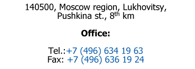 Our address and contacts